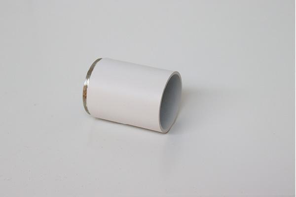 ANTIDARK DESIGNLINE frontring for Tube spot white
